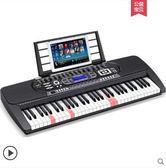 電子琴多功能電子琴成人兒童初學者女孩入門61鋼琴鍵幼師專業家用igo 伊蒂斯女裝