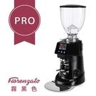 金時代書香咖啡 Fiorenzato F64 EVO PRO 營業用磨豆機220V 霧黑 HG1501 (歡迎加入Line@ID:@kto2932e詢問)
