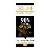 瑞士蓮極醇系列90%巧克力片  100g