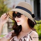 帽子百搭遮陽防曬可折疊草帽太陽帽夏天【時尚大衣櫥】