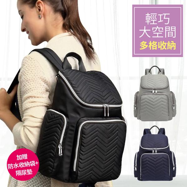 DL 防水空氣媽媽包(贈尿墊+防水袋)新款 機能後背包 保溫口袋 出遊旅行 【MD0018】