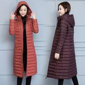 羽絨外套  棉衣長款輕薄修身棉襖連帽羽絨棉服過膝保暖外套