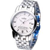 TITONI Master Series 天文台認證機械腕錶 83588S-358