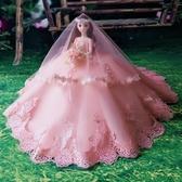 芭比娃娃-六一兒童節女孩生日禮物玩具新娘閨蜜巴比婚紗娃娃公主大裙拖尾 提拉米蘇