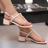 2018新款中跟夾腳涼鞋女夏簡約韓版珍珠涼鞋綁帶時尚粗跟學生鞋女 qf997【黑色妹妹】