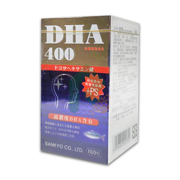 銳智DHA 70% 精純軟膠囊 100顆(魚油、磷脂絲胺酸)小顆粒不難吞!孕婦適用【瑞昌藥局】008436