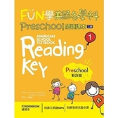 FUN學美國各學科Preschool閱讀課本(1)動詞篇(2版)(菊8K+1MP