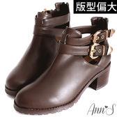 Ann'S時髦俐落-質感金釦側空韓國短靴-咖