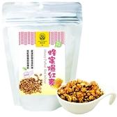 【養蜂人家】蜂蜜爆紅麥120g(蛋糕/蜂蜜/花粉/蜂王乳/蜂膠/蜂產品專賣)