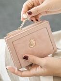 短夾 米印小錢包女短款折疊2020新款學生韓版可愛絲絨多功能錢夾零錢包