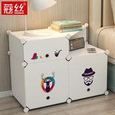 床頭櫃簡易多功能簡約現代經濟塑料組裝小儲物櫃迷你床頭收納櫃子WY 【店慶八五折促銷】
