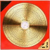 羅盤風水盤高精度專業純銅木8寸羅盤儀八卦三元三合綜合盤【 新店開張八五折促銷】