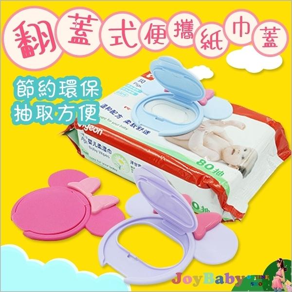 卡通便攜式濕紙巾防塵蓋子防止乾燥-JoyBaby