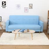 【多瓦娜】帕斯尼貓抓皮時尚三人沙發/三色水藍