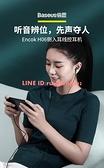 耳機有線入耳式彎頭電腦手機游戲K歌小米vivo華為oppo蘋果安卓重低音半降噪帶麥【輕派工作室】
