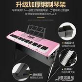 多功能電子琴教學61鋼琴鍵成人兒童初學者入門男女孩音樂器玩具88 原本良品
