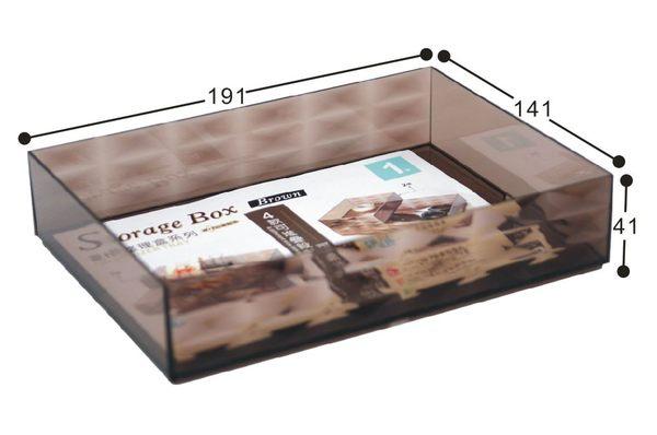 【好市吉居家生活】嚴選聯府KEYWAY~ TLK-818 1號菱格整理盒 置物 收納