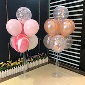 創意網紅氣球支架生日派對場景布置桌飄立柱店鋪開業婚房裝飾用品 格蘭小舖