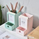 韓版小清新辦公收納筆筒 收納盒 E家人