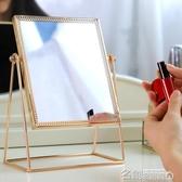 鏡子 ins化妝鏡子臺式北歐風公主簡約高清學生宿舍方形單面美容梳妝鏡 名創家居館
