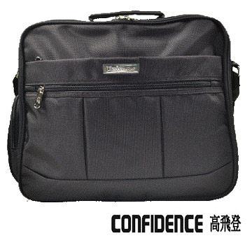 公文包 橫式 Confidence 高飛登 5291 專業黑