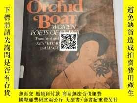 二手書博民逛書店【罕見】中國女性詩 The Orchid Boat Women