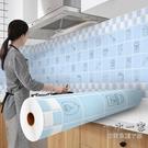 防油貼紙 廚房防油貼紙櫥柜大理石貼紙瓷磚桌面家具防水自粘臺面衣柜翻新貼