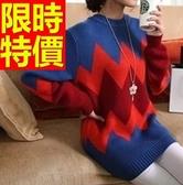毛衣加厚保暖-拼接撞色顯瘦圓領女針織衫2色61l35【巴黎精品】