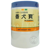 【🐱🐶培菓寵物48H出貨🐰🐹】香犬寶》活性除臭整腸劑重量瓶-1kg