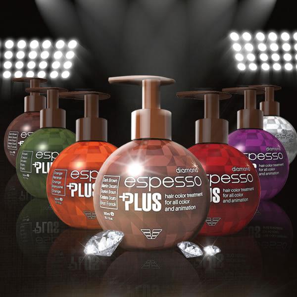 韓國 Espesso Plus 3分鐘快速護髮染(140ml) 8款可選【小三美日】護髮焗油