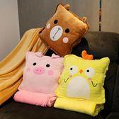 辦公室午休午睡神器小枕頭車抱枕被子兩用靠墊靠枕三合一空調毯子第七公社