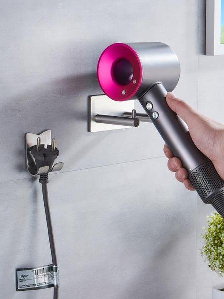 不銹鋼吹風機支架免打孔衛生間浴室置物架戴森電吹風筒收納壁掛架