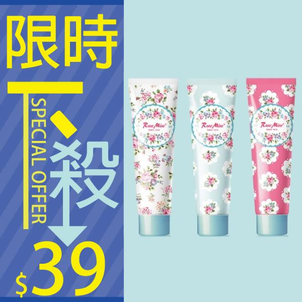 韓國 EVAS 玫瑰香水護手霜 60ml【櫻桃飾品】【24198】