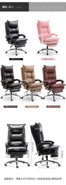 電腦椅/辦公椅/沙發椅/按摩椅/工作椅 【170度全平躺老闆椅】 紓困振興
