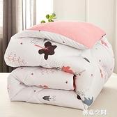 被子冬被芯加厚保暖絲綿被四季通用鋪被褥6全棉10斤8雙人1.5x2米3 NMS創意新品