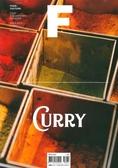Magazine F 第9期:CURRY