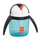 荷蘭Umee優酷企鵝杯240ml-藍