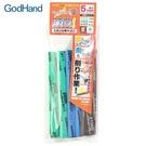 又敗家@日本神之手GodHand中番數寬5mm海綿砂紙5入組GH-KS5-A3B中號數600-1000番模型砂布海綿砂布