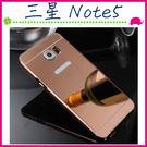 三星 Galaxy Note5 N9208 鏡面PC背蓋+金屬邊框 電鍍手機殼 壓克力保護殼 推拉式手機套 硬殼保護套