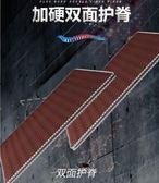 床墊 乳膠床墊1.8m1.5米1.2兒童護脊床墊定做 YXS優家小鋪