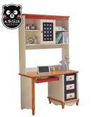 【大熊傢俱】HEH 301 兒童書桌 直角書桌 收納書桌 多功能書桌  青少年書桌 成長書桌