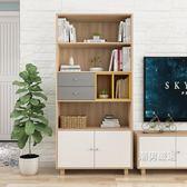 書櫃北歐書櫃書架組合小戶型客廳書房現代簡約多功能收納儲物櫃 XW