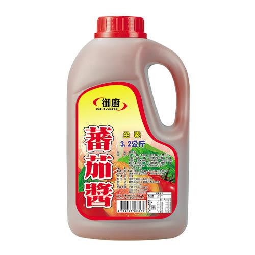 憶霖 御廚蕃茄醬(全素)3.2kg