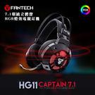 [RGB電競耳機] FANTECH HG11 7.1環繞立體聲RGB耳罩式電競耳機 電競遊戲麥克風 50mm大單體