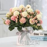 馥郁仿真花玫瑰花藝套裝花卉盆栽含花瓶假花裝飾絹花客廳餐桌擺件 韓語空間