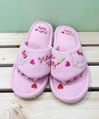 【震撼精品百貨】Hello Kitty 凱蒂貓~三麗鷗 Hello kitty 室內拖鞋-愛心#35386