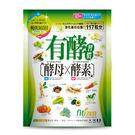 Fitizen 有酵習慣 117粒/包【...