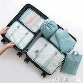 旅行收納袋套裝行李箱衣服收納整理袋旅游鞋子衣物內衣收納包 伊蒂斯女裝