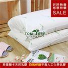 枕頭 / 天然乳膠枕 - 頂級斯里蘭卡 天然乳膠 - Tom Tree
