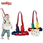 學步帶幼兒學走路防摔安全防勒牽引嬰兒童寶寶夏季10款透氣18個月